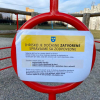 Správajme sa na KVP zodpovedne, rešpektujme zatvorenie detských ihrísk